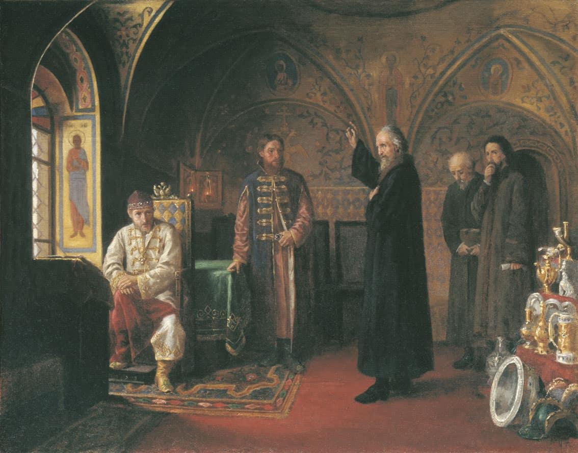 Царь Иван Грозный и Митрополит Филипп