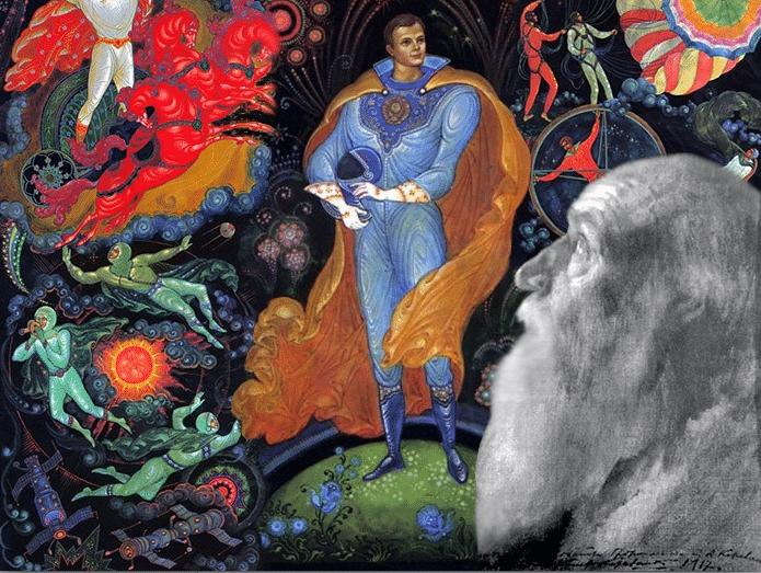 космизм федоров николай