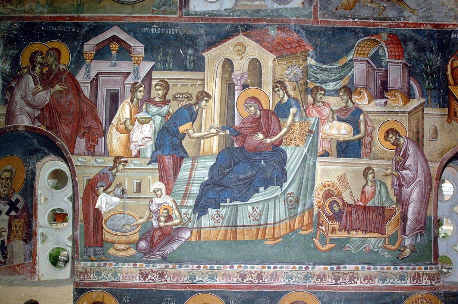 Интересные факты о Рождестве Пресвятой Богородицы ЕлицыМедиа