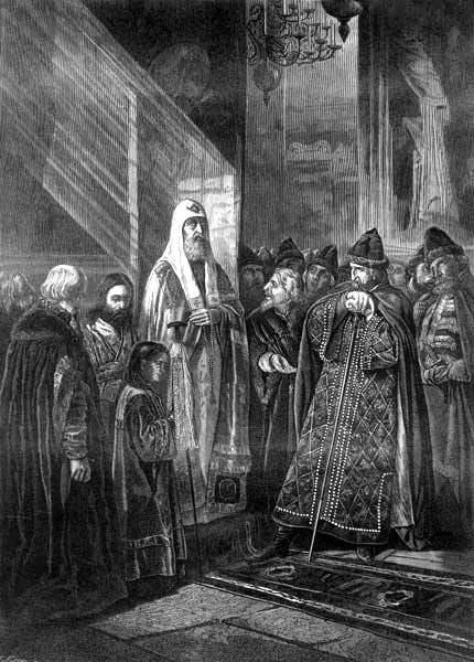 Митрополит Филипп и Иван Грозный