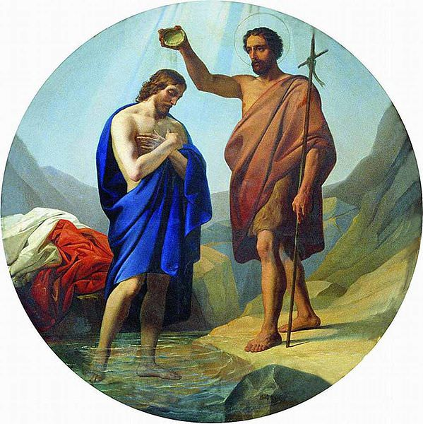 Крещение Христа Богоявление