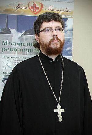 день святого валентина православие
