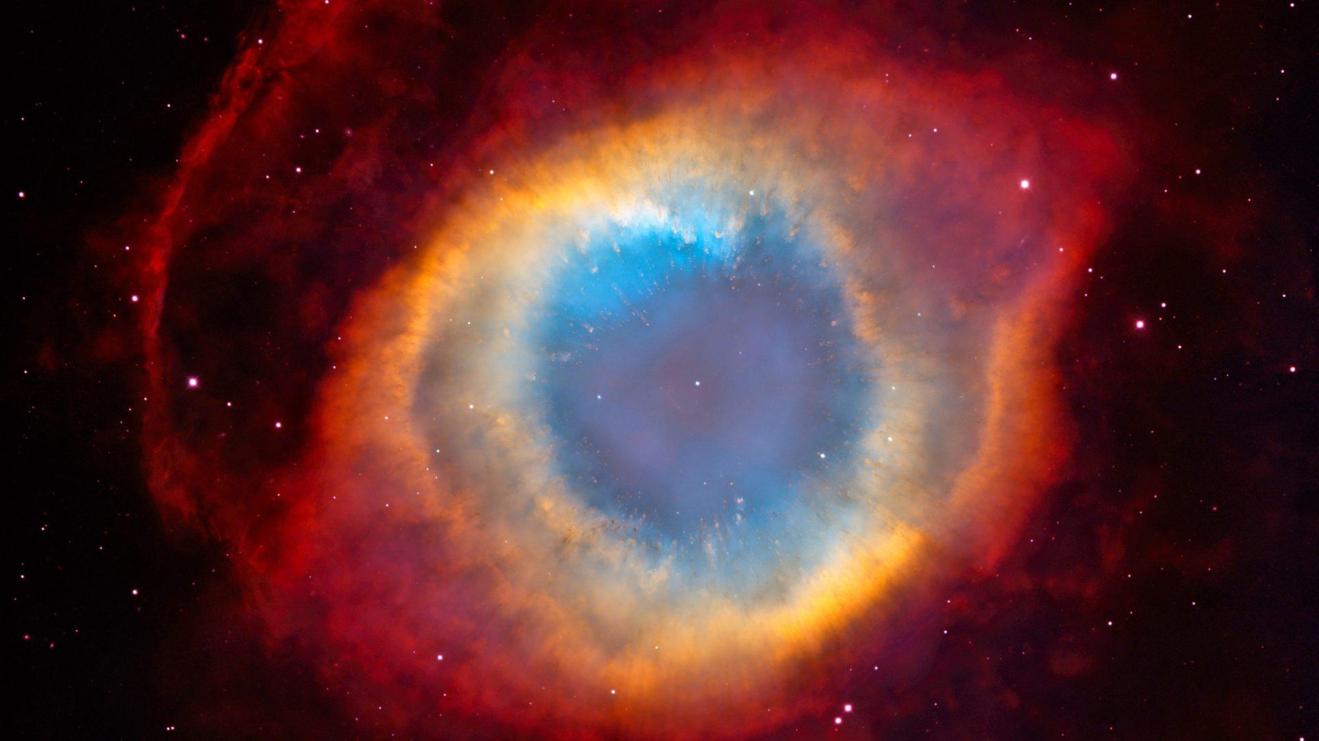 туманность глаз бога