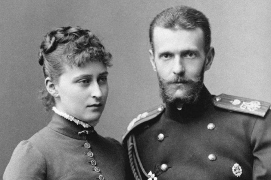 Великий князь Сергий Александрович