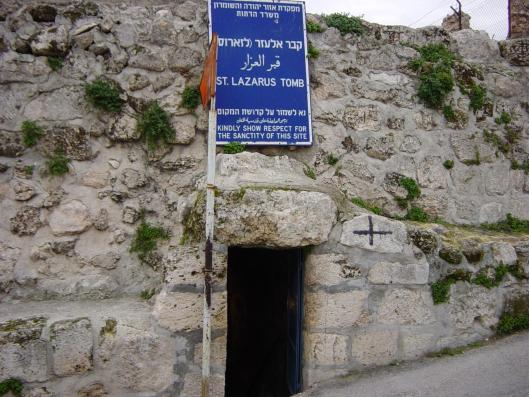 Вифания. Вход в Гробницу Лазаря