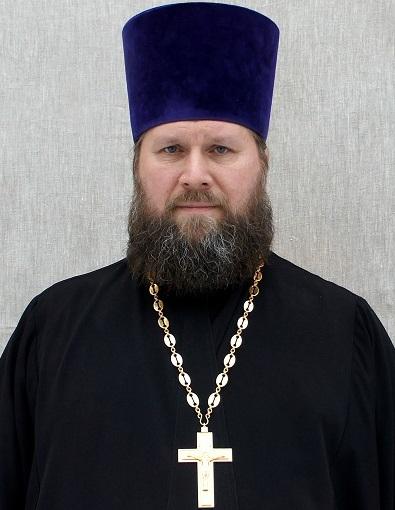Иерей Андрей Родионов
