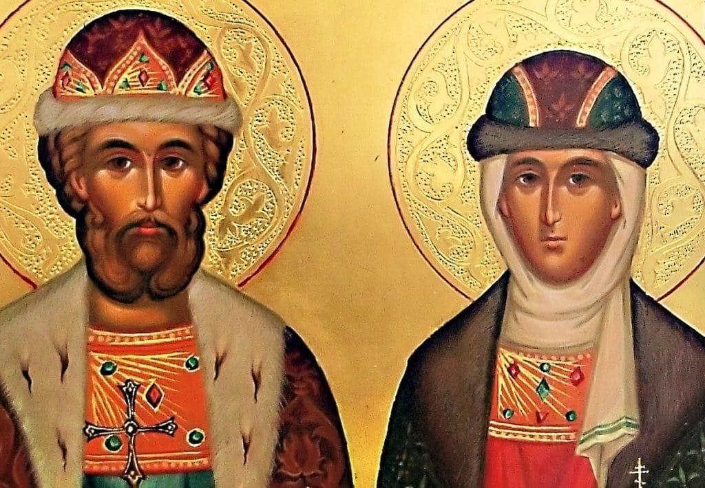 Благословенная семья святых Димитрия Донского и Евфросинии Московской