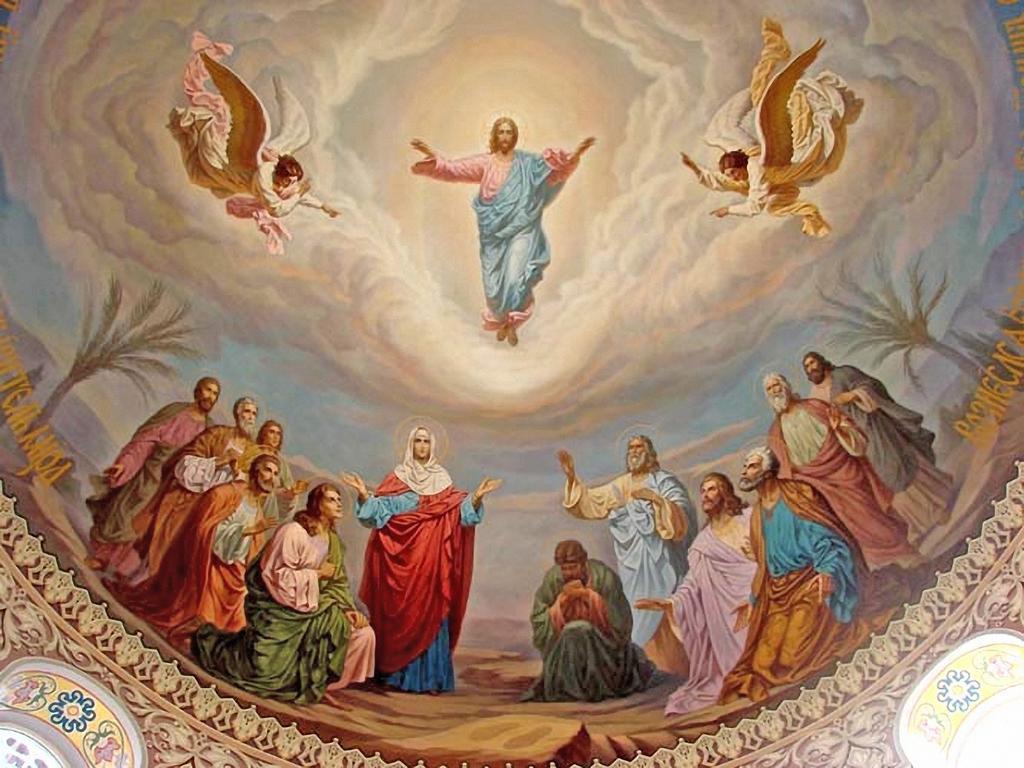 Вознесение Господне: история, смысл и особенности праздника