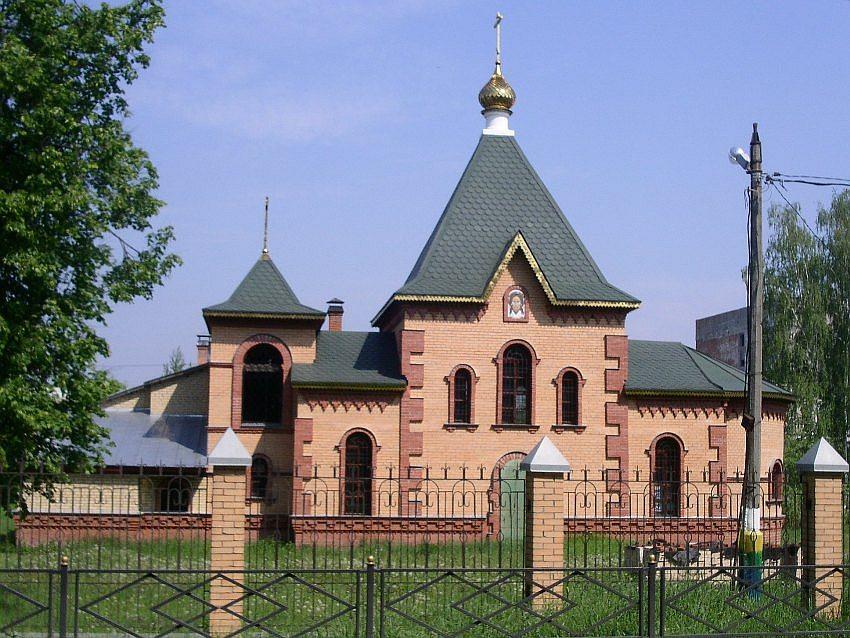 Церковь преп. Иоанна Лествичника в г. Куровское