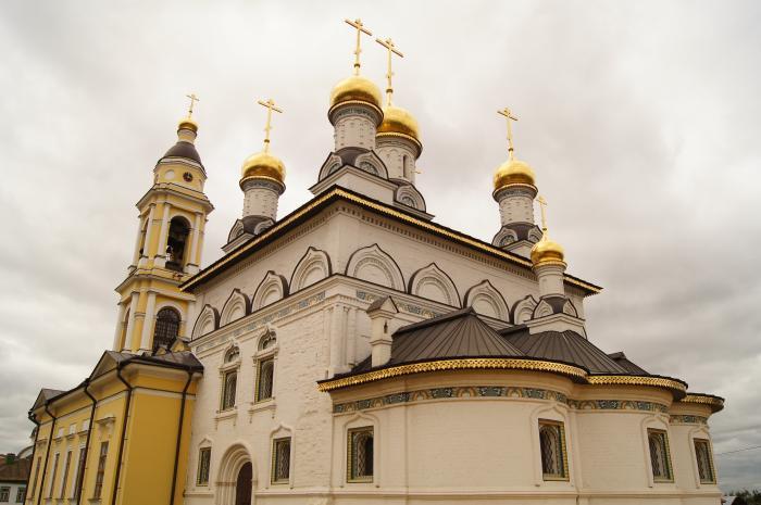Храм Архангела Михаила, Михайловская слобода
