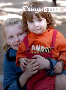 Помочь детям старикам и инвалидам из приюта для бездомных
