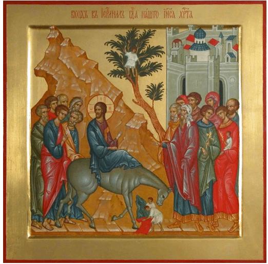Икона Входа Господня в Иерусалим