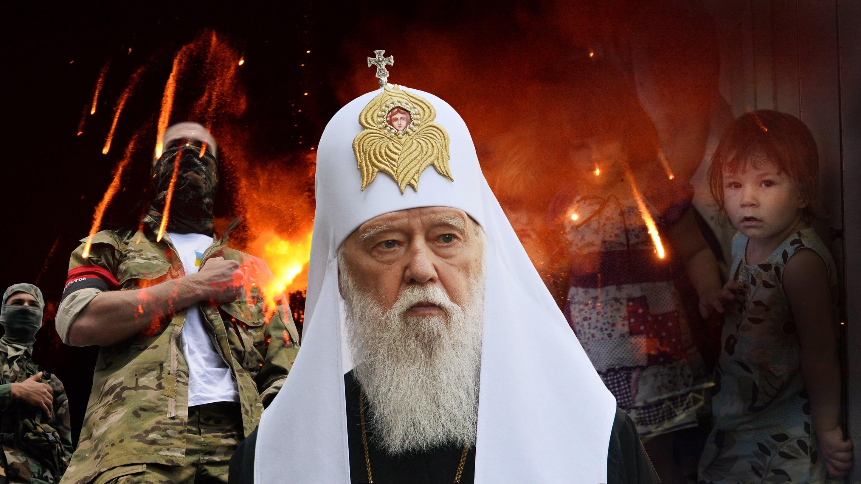 украинские раскольники