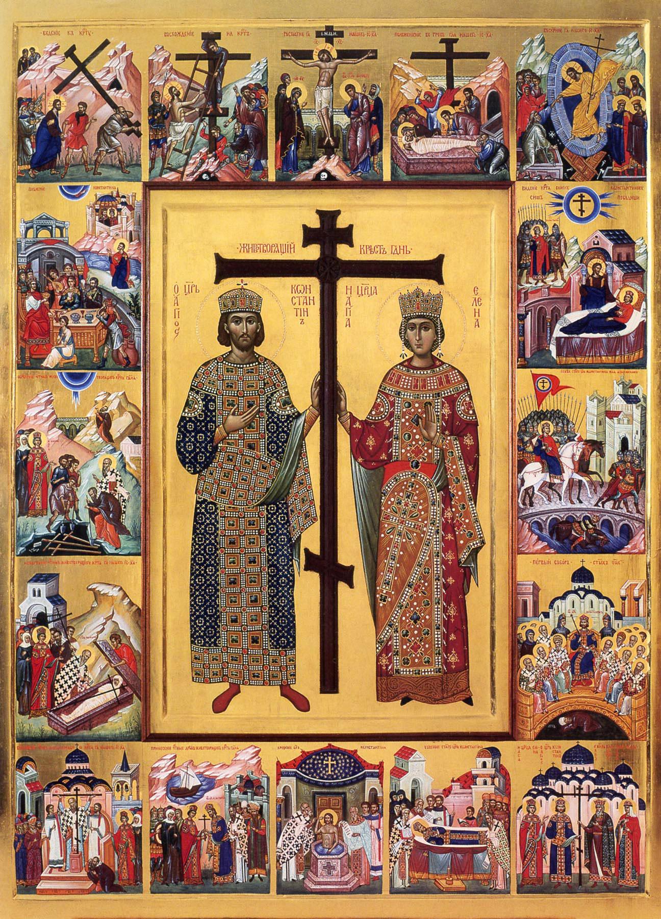 Икона Равноапостольных Елены  и Константина