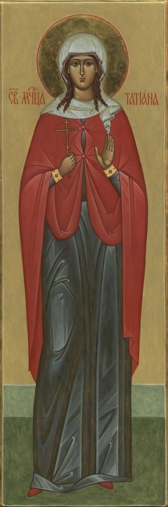 мученица татиана