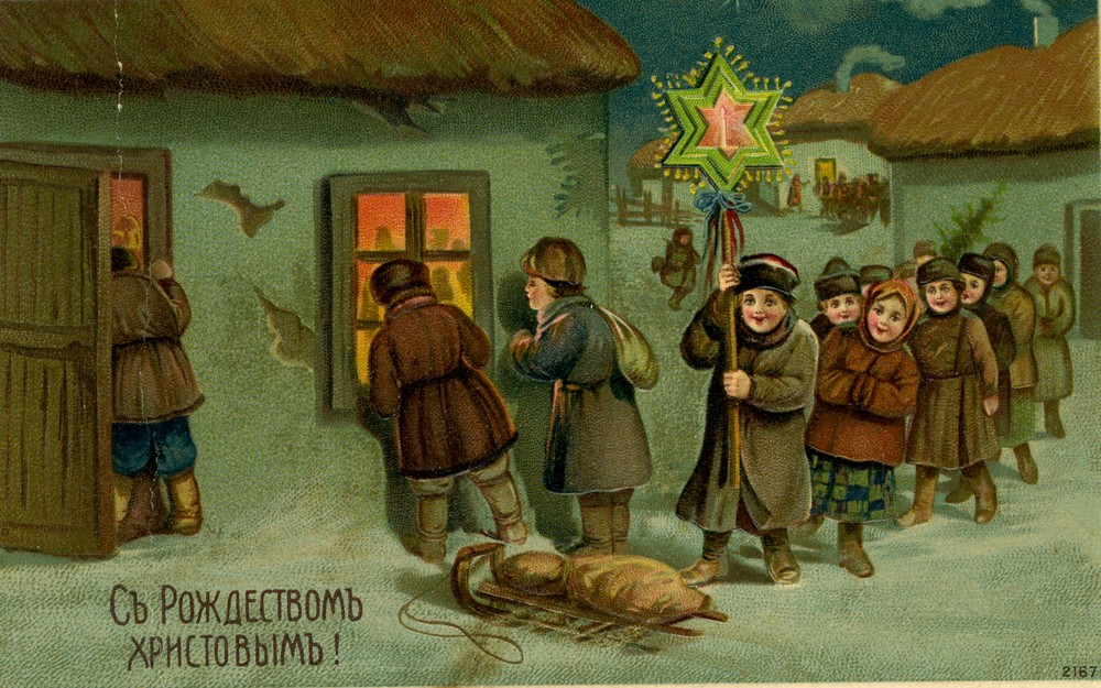 Рождество открытки российские
