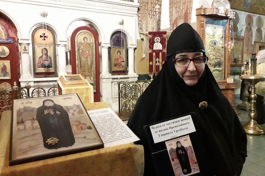 икона гавриила ургебадзе