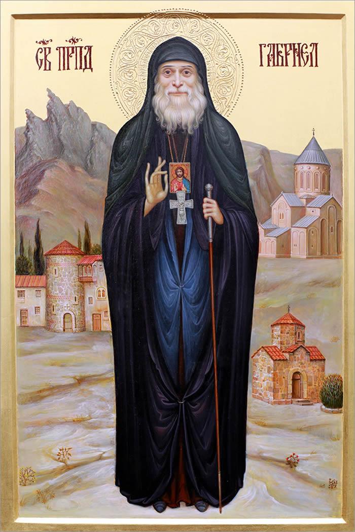 Икона Гаврии́ла Ургебадзе