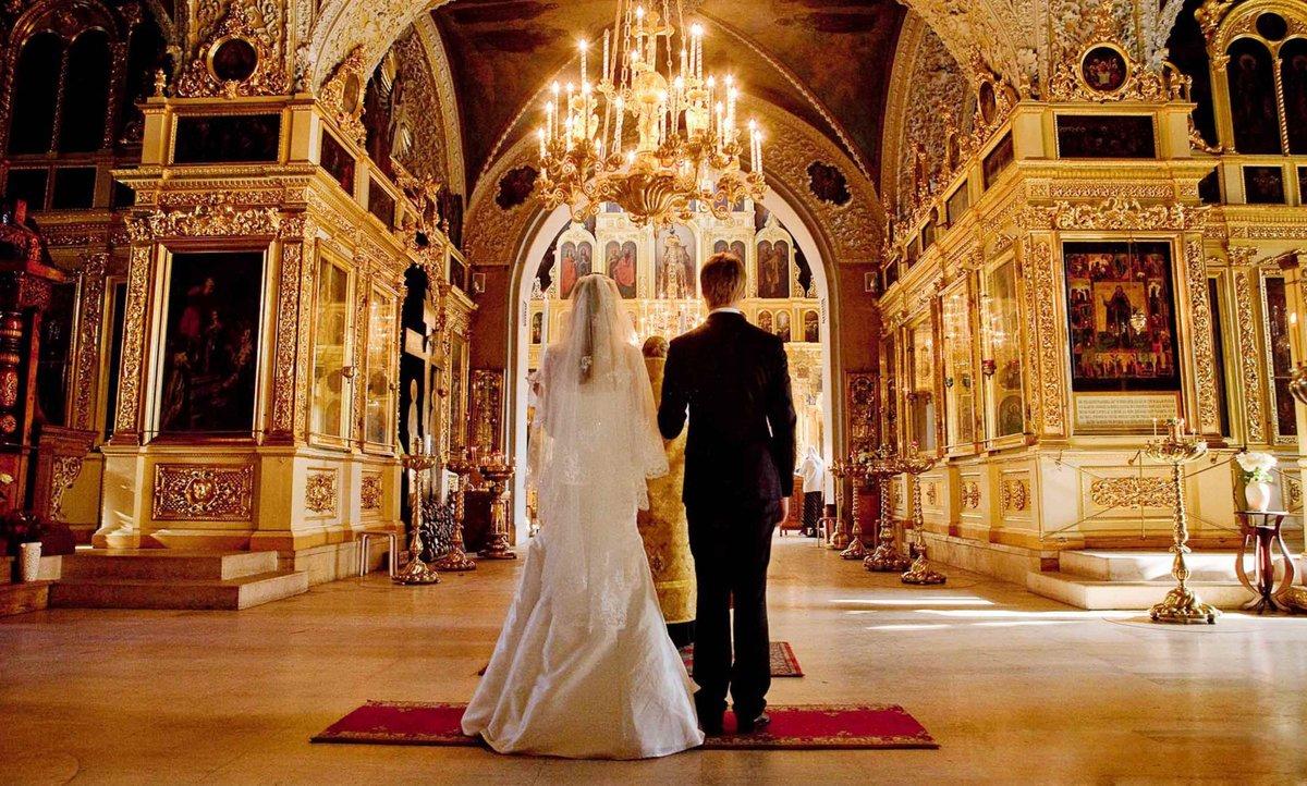 Таинство Венчания в Церкви