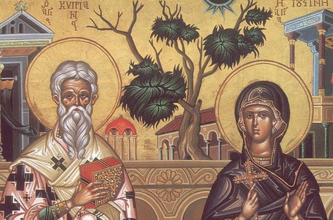 молитва святому Киприану