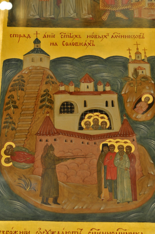 Новомученики и Исповедники Церкви Русской