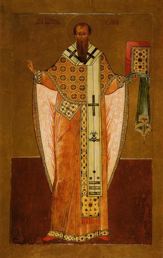 Литургия Василия Великого