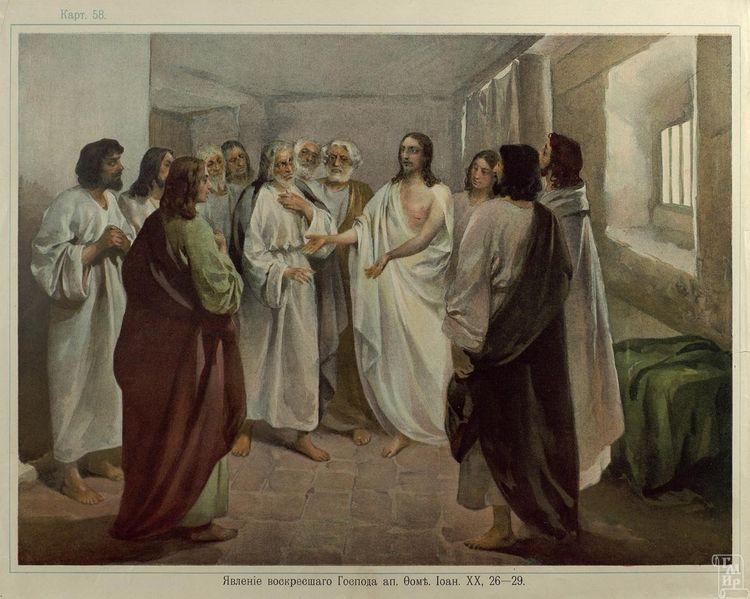 пост в христианстве