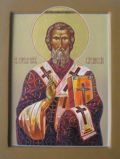 Святитель Кирилл Катанский