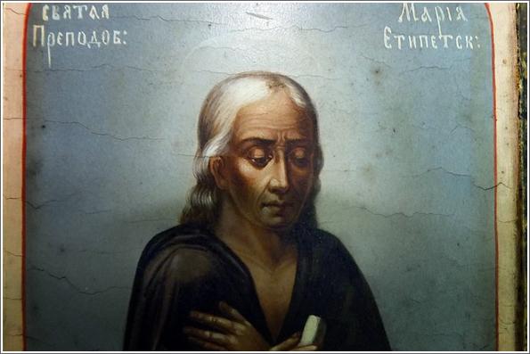 Мария Египетская блуд