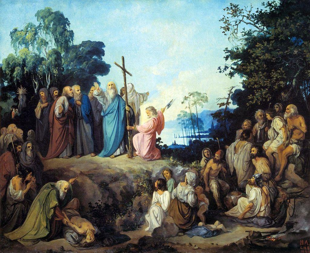 поклонный крест на горах Киевских