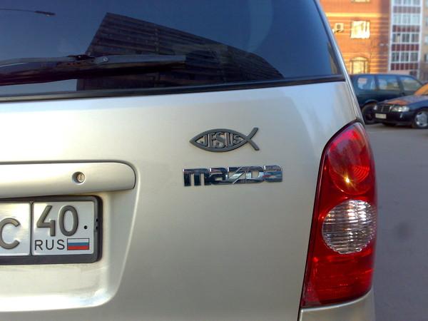 наклейки и эмблемы на авто