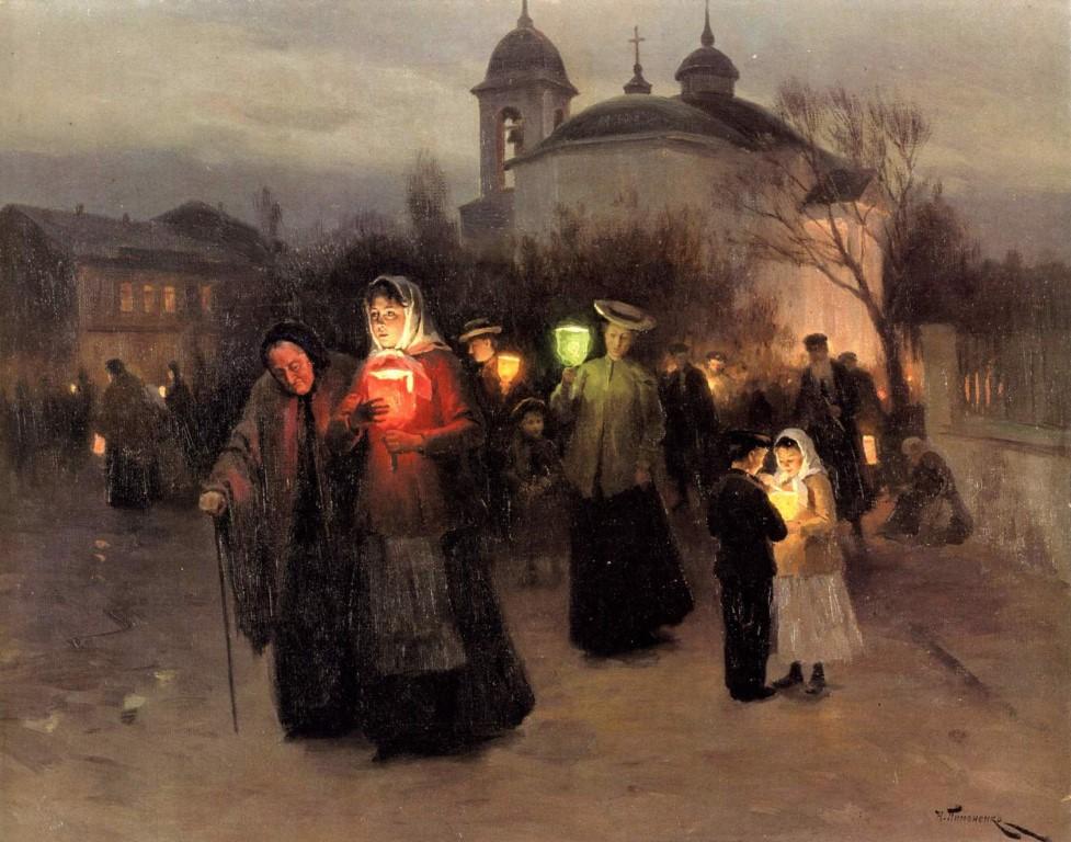 Страстная неделя в славянской традиции