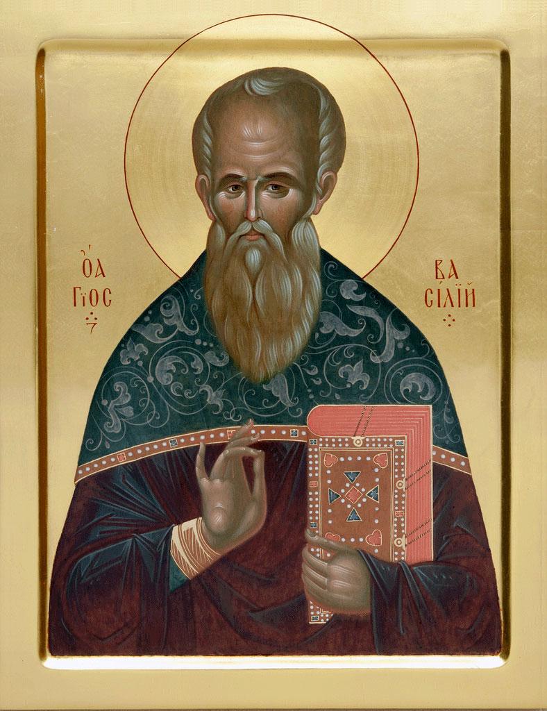 Священномученик Василий Анкирский
