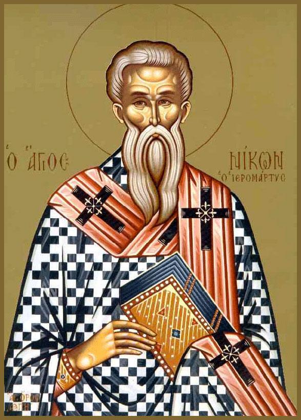 Преподобномученик Никон Сицилийский