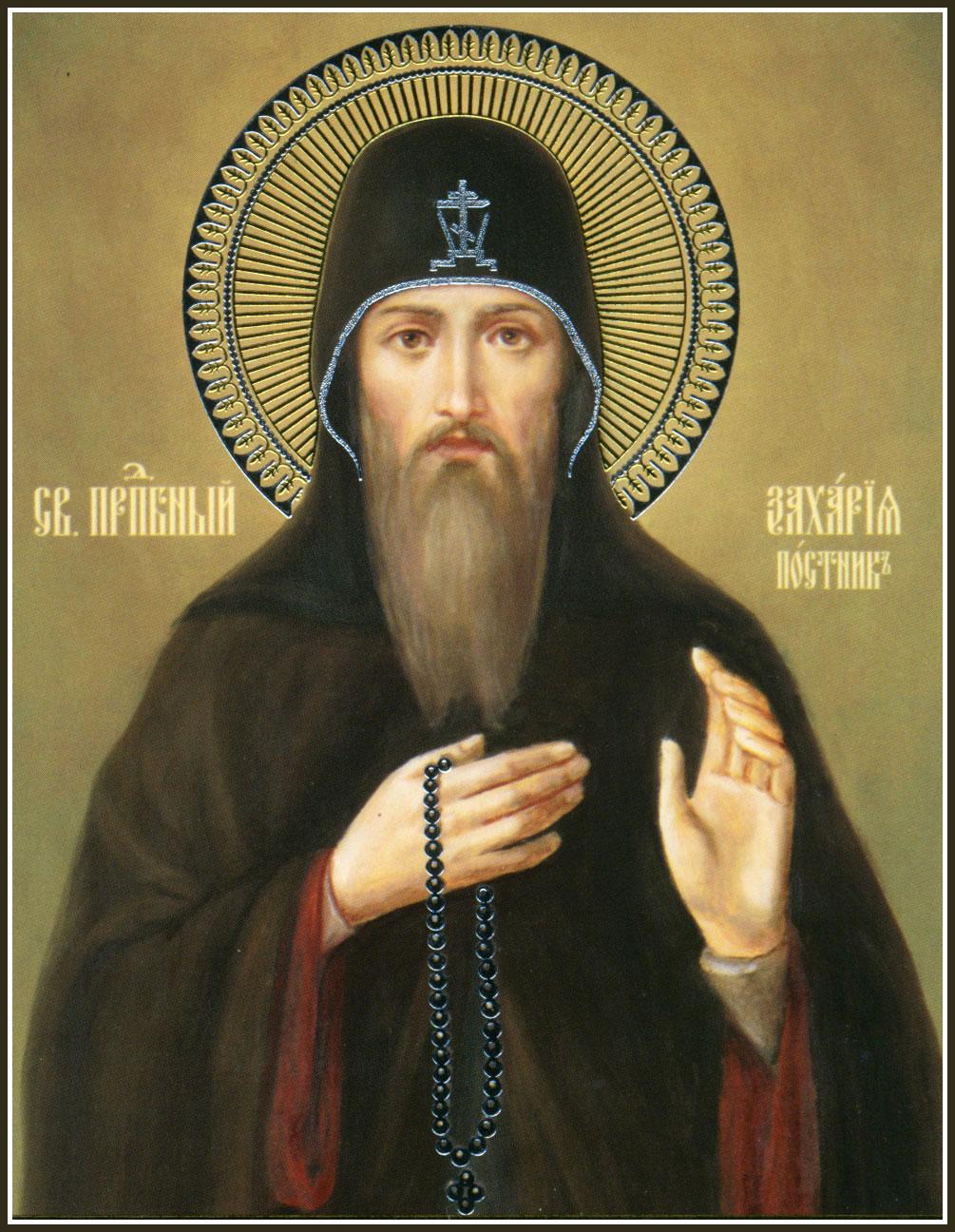 Преподобный Захария Печерский