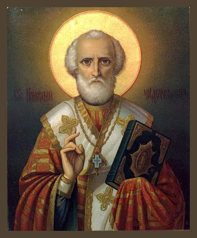 Чудеса Святителя Николая