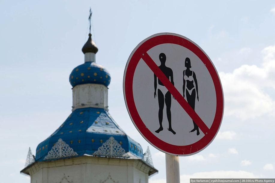 православные анекдоты