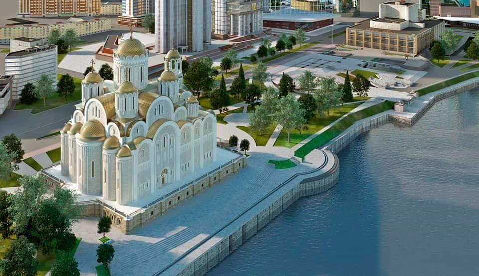 Строительство храма в Екатеринбурге