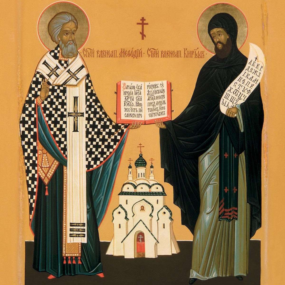 Православный календарь с 20 по 26 мая