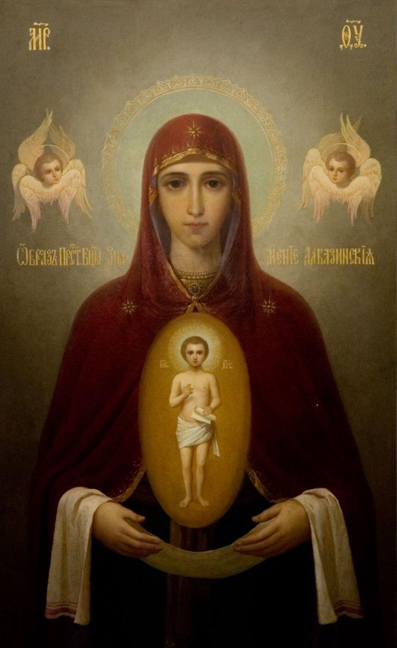 иконы Богородицы на войне