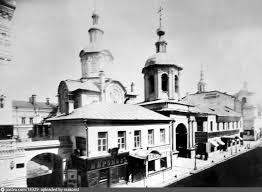 заиконосспаский монастырь