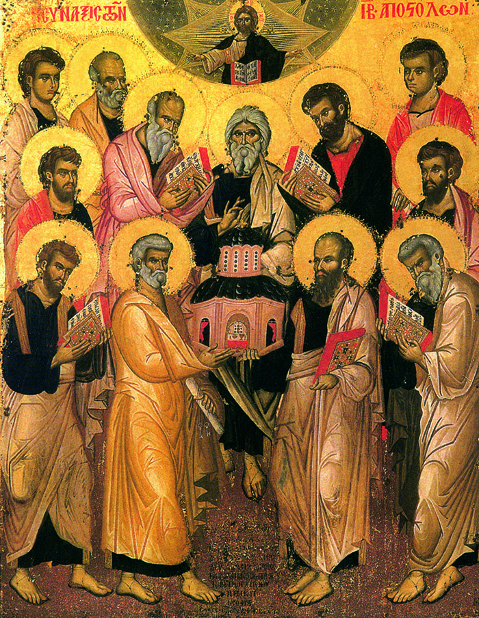 Собор двенадцати Апостолов