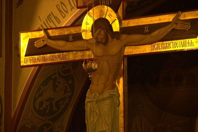 почему именно православная вера