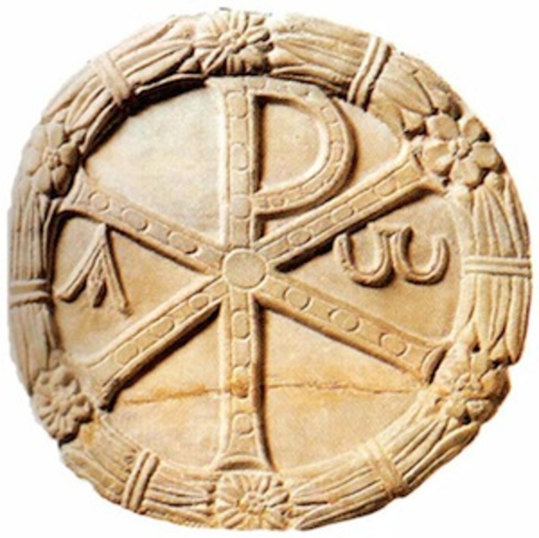 Христианские символы и знаки - ЕлицыМедиа