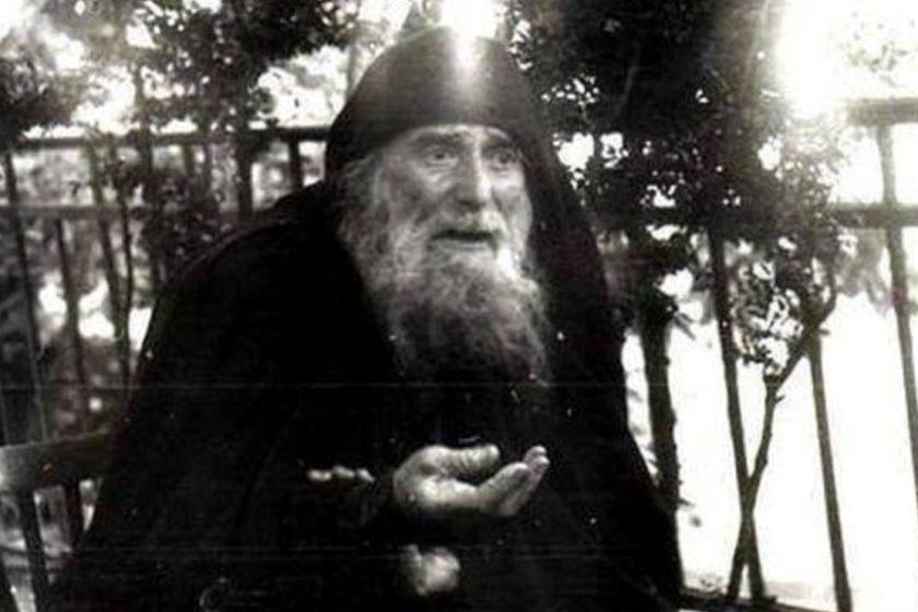 старец Гавриил Ургебадзе